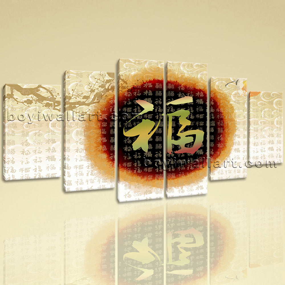 Extra Large Feng Shui Wall Art Abstract Painting Modern Dining Room ...