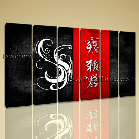 Large Zen Art Feng Shui Contemporary Wall On Canvas Print Home Decor Living Room