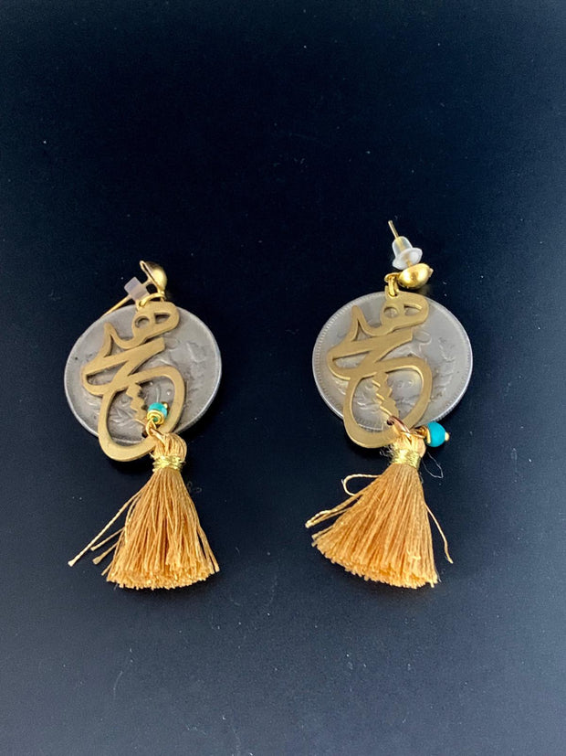 coin earring with gold platted calligraphy (Hich)