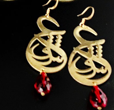 Gold platted calligraphy (Eshgh) earring