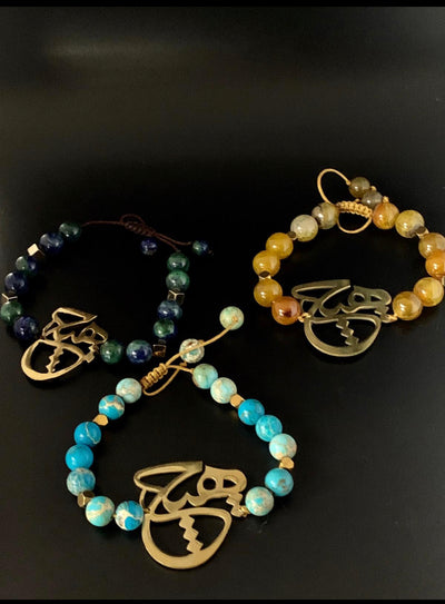 Natural Stone , Agate & Turquoise ( Aghigh & Firoozeh) , one row bracelet with gold plated calligraphy