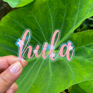 Hula Sticker Pack (4 Medium Vinyl Stickers)