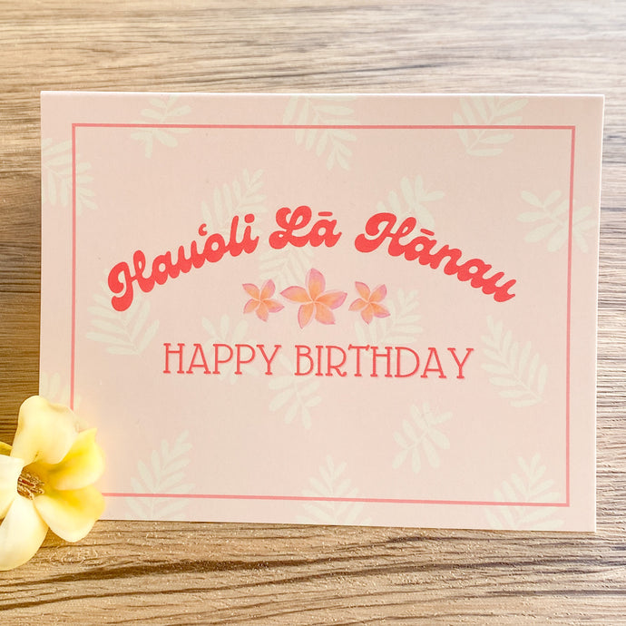 Hauoli La Hanau - Happy Birthday Greeting Card