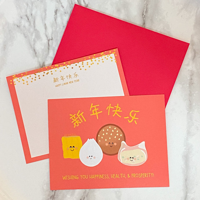 Dim Sum Lunar New Year -