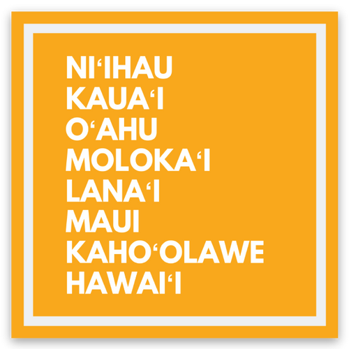 Hawaiian Islands - Mini goldenrod sticker