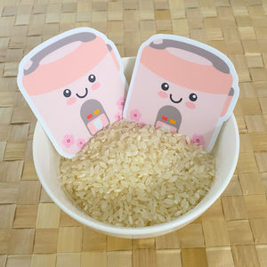 Sakura Rice Pot - Medium Sticker * RESTOCKED*