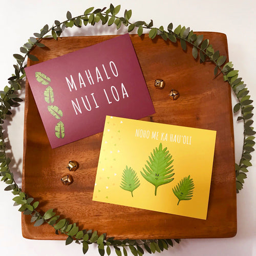 Noho Me Ka Hauoli - Be Happy! Card