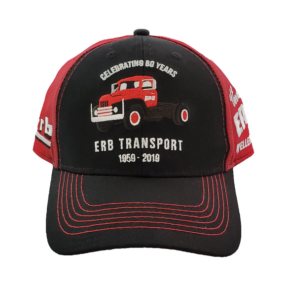 60th Anniversary Hat