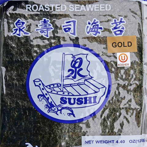 SUSHI NORI, sheets, toasted-Culinary Herb-Essential Organic Ingredients