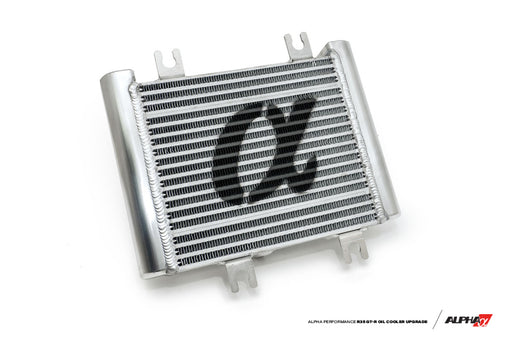 AMS Performance 2009+ Nissan GT-R R35 Alpha Factory Replacement Engine Oil Cooler