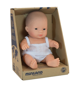 Miniland Doll - Anatomically Correct Baby, Asian Boy, 21 cm