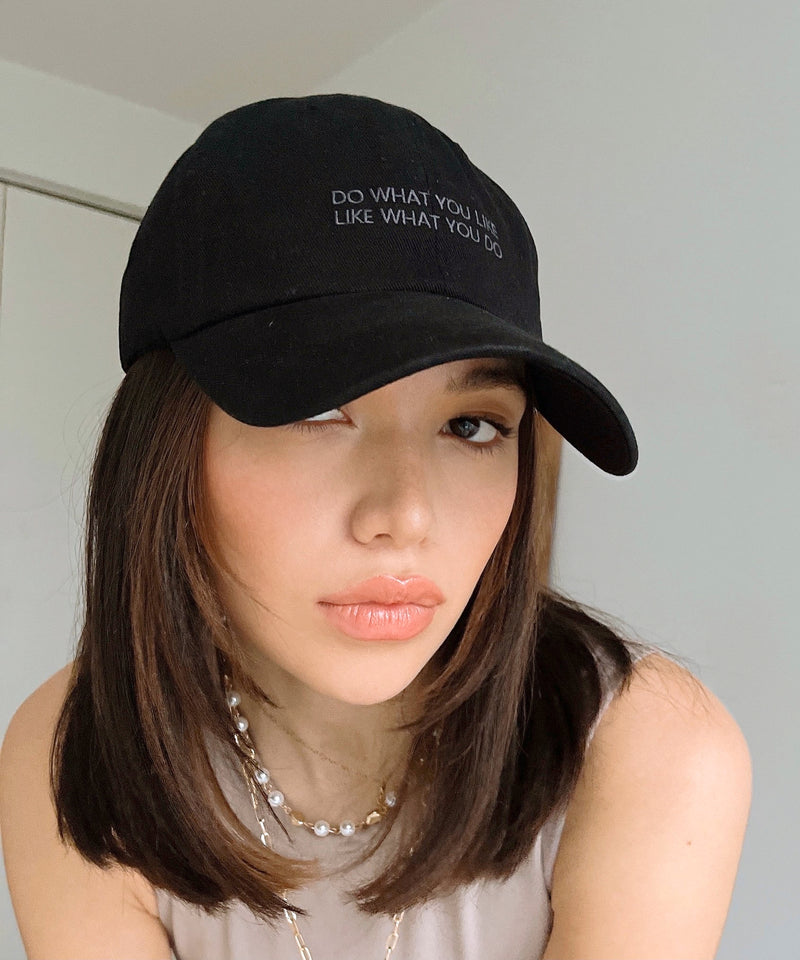 'Do What You Like' baseball cap - Black - Intentional Love - The Dallant