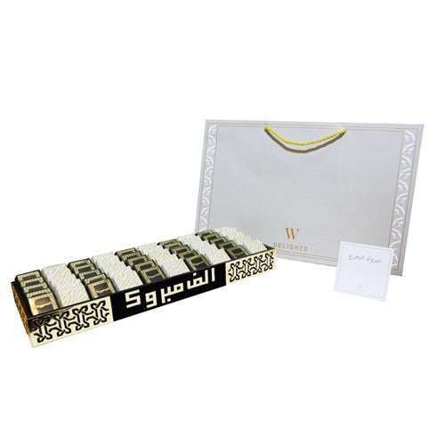 Square Chocolate Gold Tray - Wedding Delights W.L.L