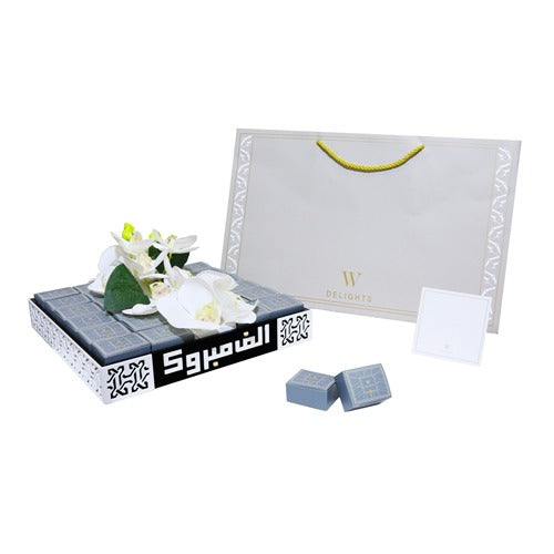 Tray with WD Boxes and Flowers - Wedding Delights W.L.L