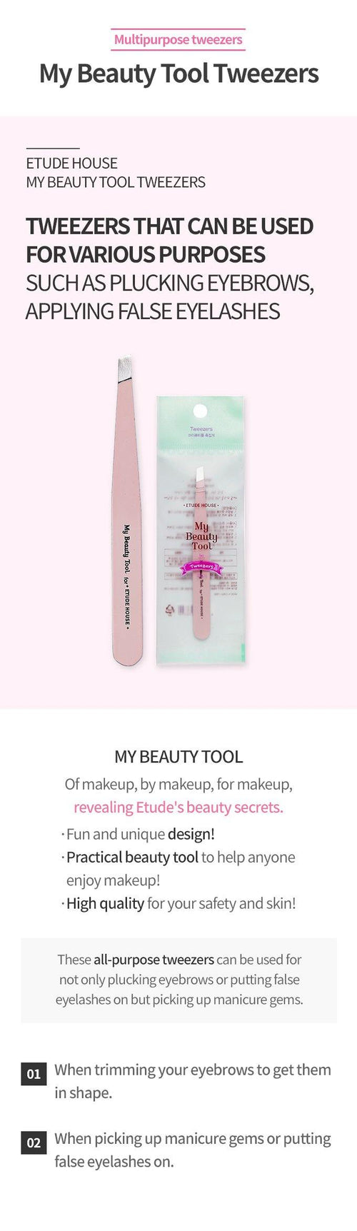 Etude House My Beauty Tool Tweezers - Olive Kollection