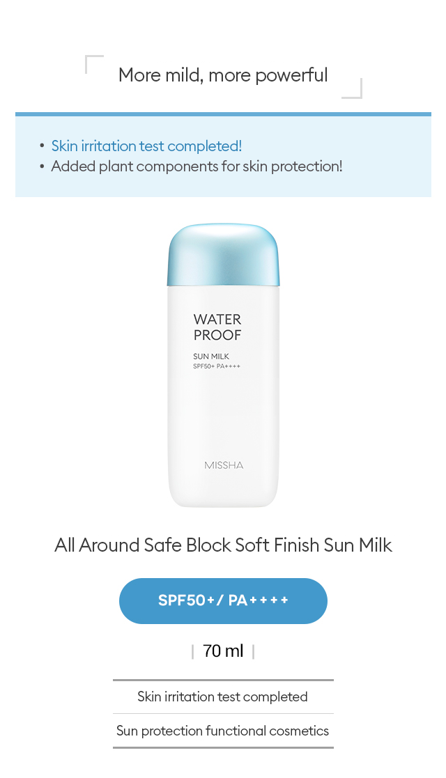 Missha All Around Safe Block Waterproof Sun Milk SPF50+/PA+++ - Olive Kollection
