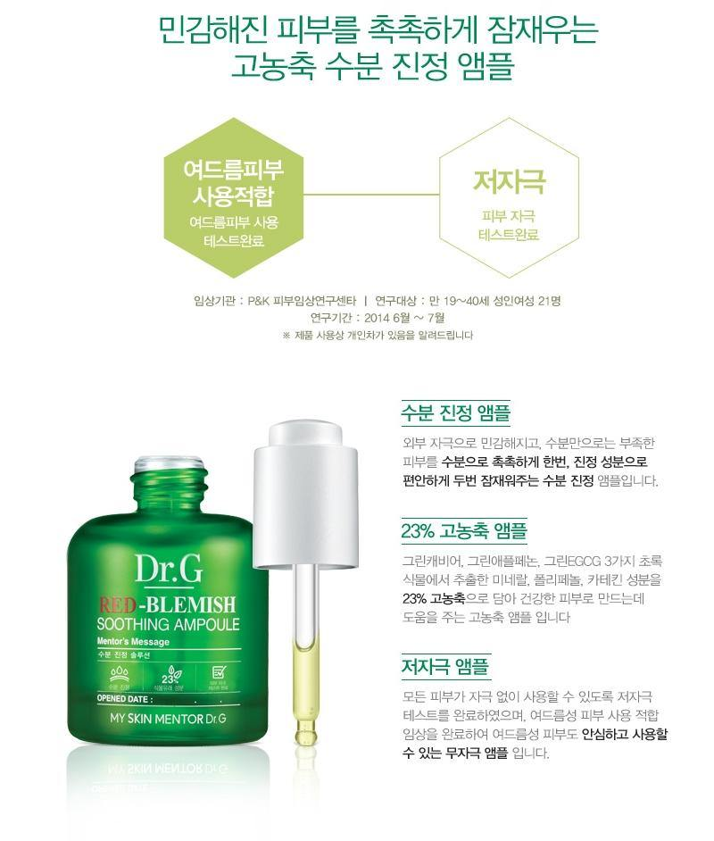 Dr. G R.E.D Blemish Soothing Ampoule - Olive Kollection
