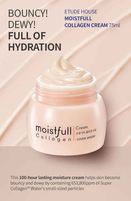 Etude House Moistfull Collagen Cream - Olive Kollection