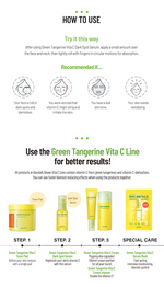 Goodal Green Tangerine Vita C Cream Set - Olive Kollection