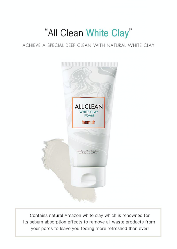 Heimish All Clean White Clay Foam - Olive Kollection