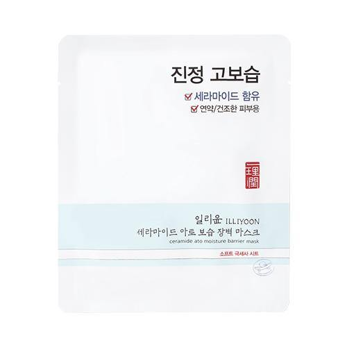 ILLIYOON Ceramide Intensive Moisture Mask - Olive Kollection