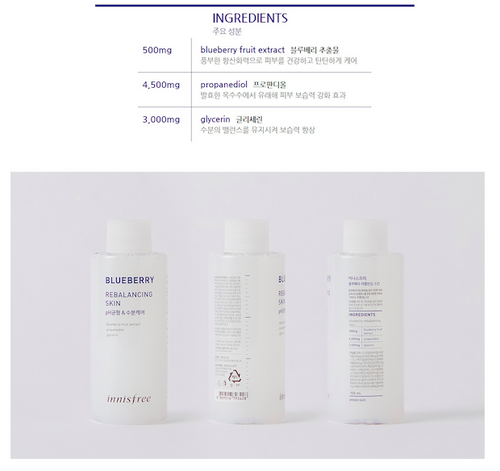 Innisfree Blueberry Rebalancing Skin - Olive Kollection