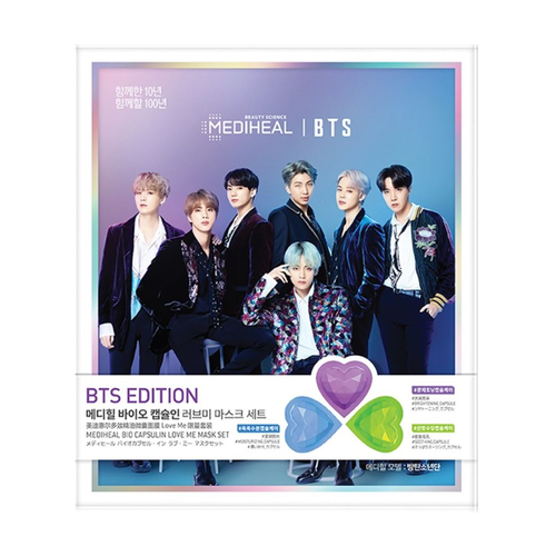 Mediheal BTS Edition Bio Capsulin Love Me Mask Set - Olive Kollection
