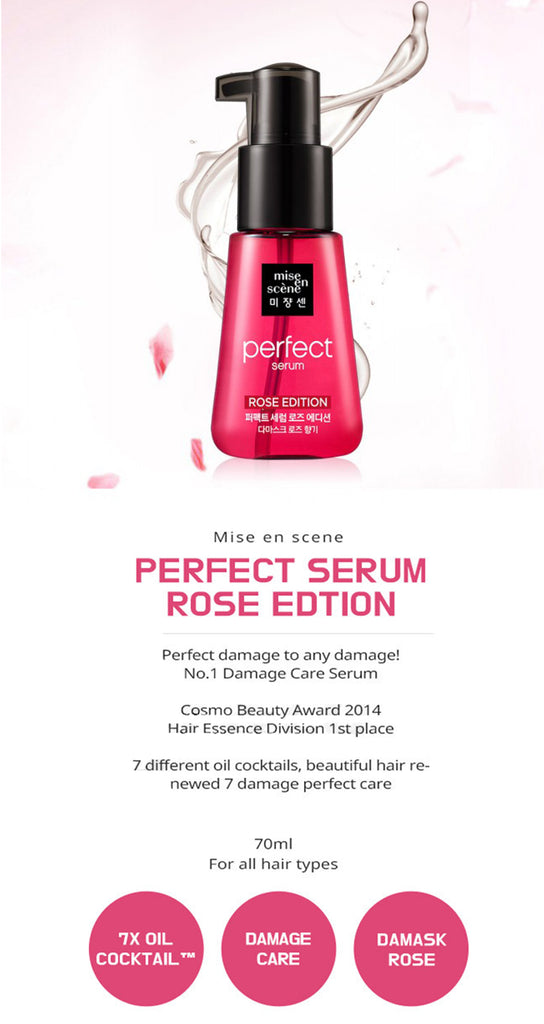 Mise en scène Perfect Hair Repair Serum Rose Edition - Olive Kollection