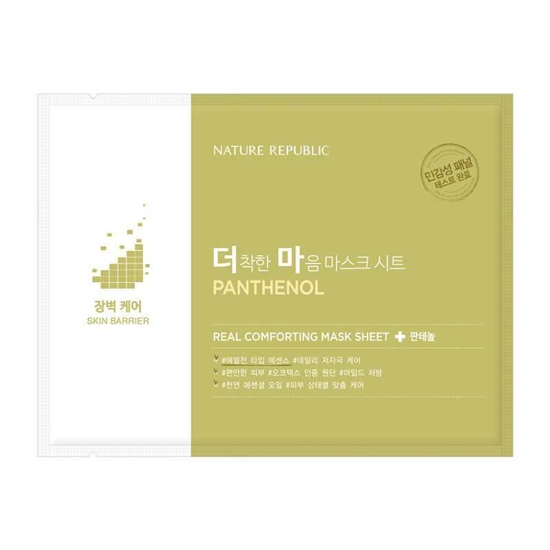 Nature Republic Real Comforting Sheet Mask - Olive Kollection