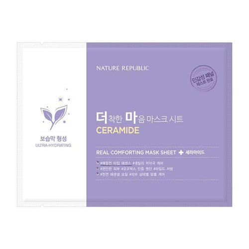 Nature Republic Real Comforting Sheet Mask Ceramide - Olive Kollection