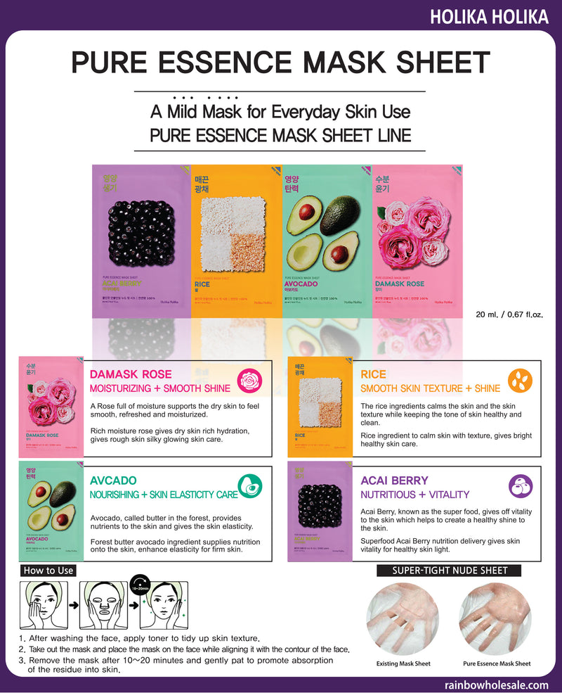 Holika Holika Pure Essence Mask Sheet Acai Berry - Olive Kollection