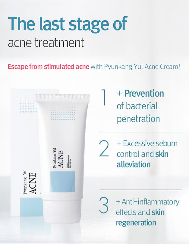 Pyunkang Yul Acne Cream - Olive Kollection