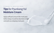 Load image into Gallery viewer, Pyunkang Yul Moisture Cream - Olive Kollection