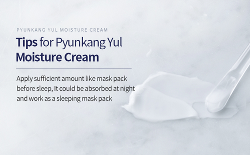 Pyunkang Yul Moisture Cream - Olive Kollection
