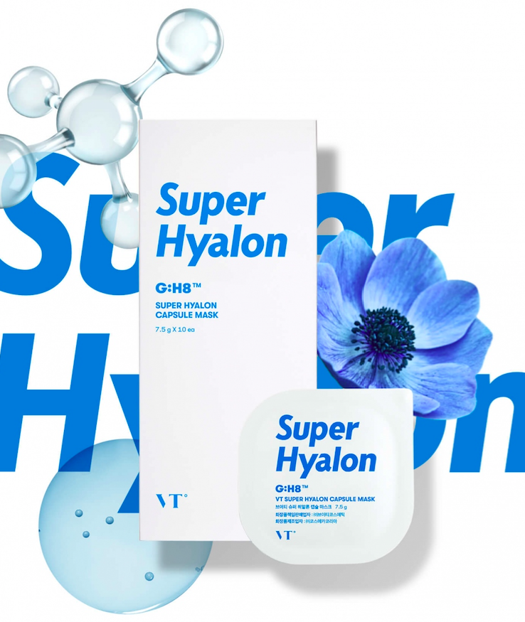 VT Cosmetics Super Hyalon Capsule Mask - Olive Kollection