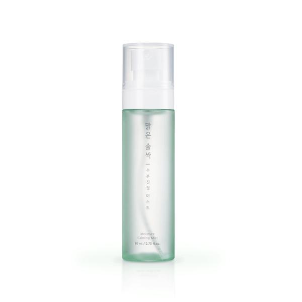 A'pieu Pure Pine Bud Moisture Calming Mist - Olive Kollection
