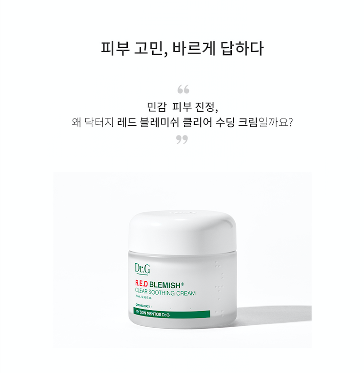 Dr. G Red Blemish Clear Soothing Cream - Olive Kollection