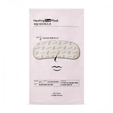 Etude House Heating Eye Mask - Olive Kollection