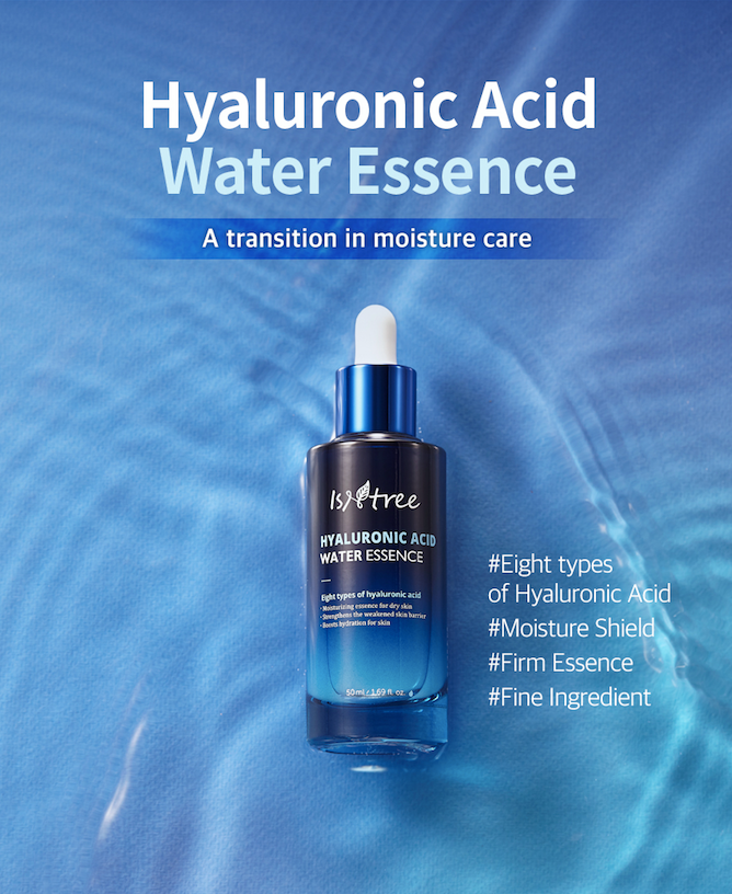 Isntree Hyaluronic Acid Water Essence - Olive Kollection