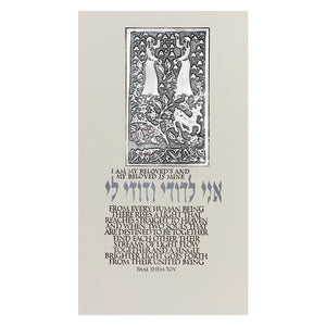 Two Women Silver Alloy Baal Shem Tov Framed Artwork by Gad Almaliah