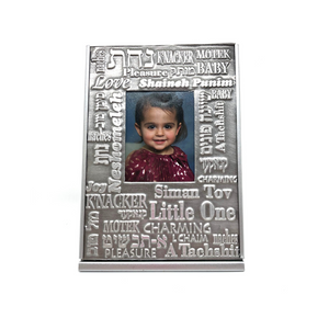 Baby Picture Frame Wonderful Gift