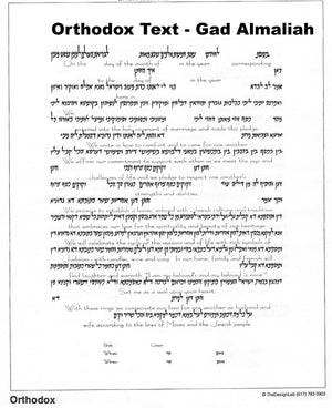 Traditional Orthodox Aramaic and English ketubah text