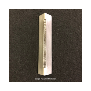 Pyramid Mezuzah Cast Pewter by Gad Almaliah