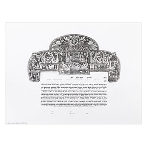 Seasons Silver Wedding ketubah by Gad Almaliah