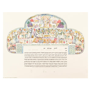 Seasons Watercolor Wedding Ketubah by Gad Almaliah