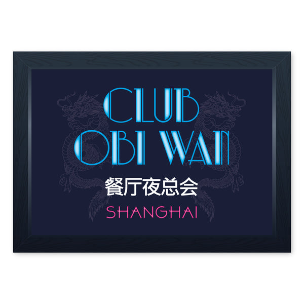 Club Obi Wan, Indiana Jones Movie Inspired Quality Framed Or Frameless Print
