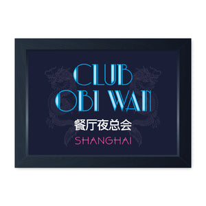 Club Obi Wan Movie Inspired, Quality Framed Print - Wall Art