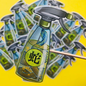 Snake Spray Sticker