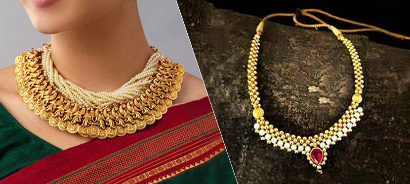 thushi necklace gold png