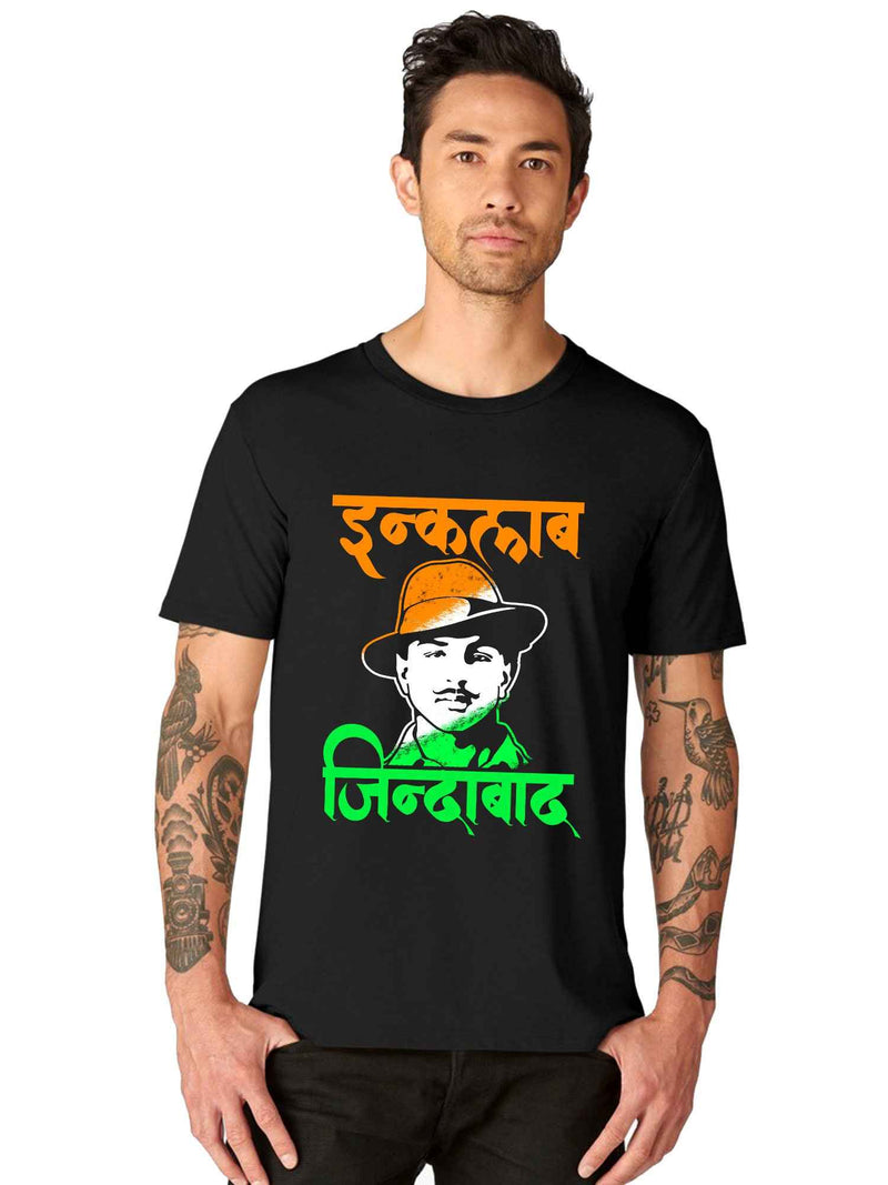 Inquilab Zindabad Shahid Bhagat Singh Printed in Tricolor Half Tshirt - bluehaat